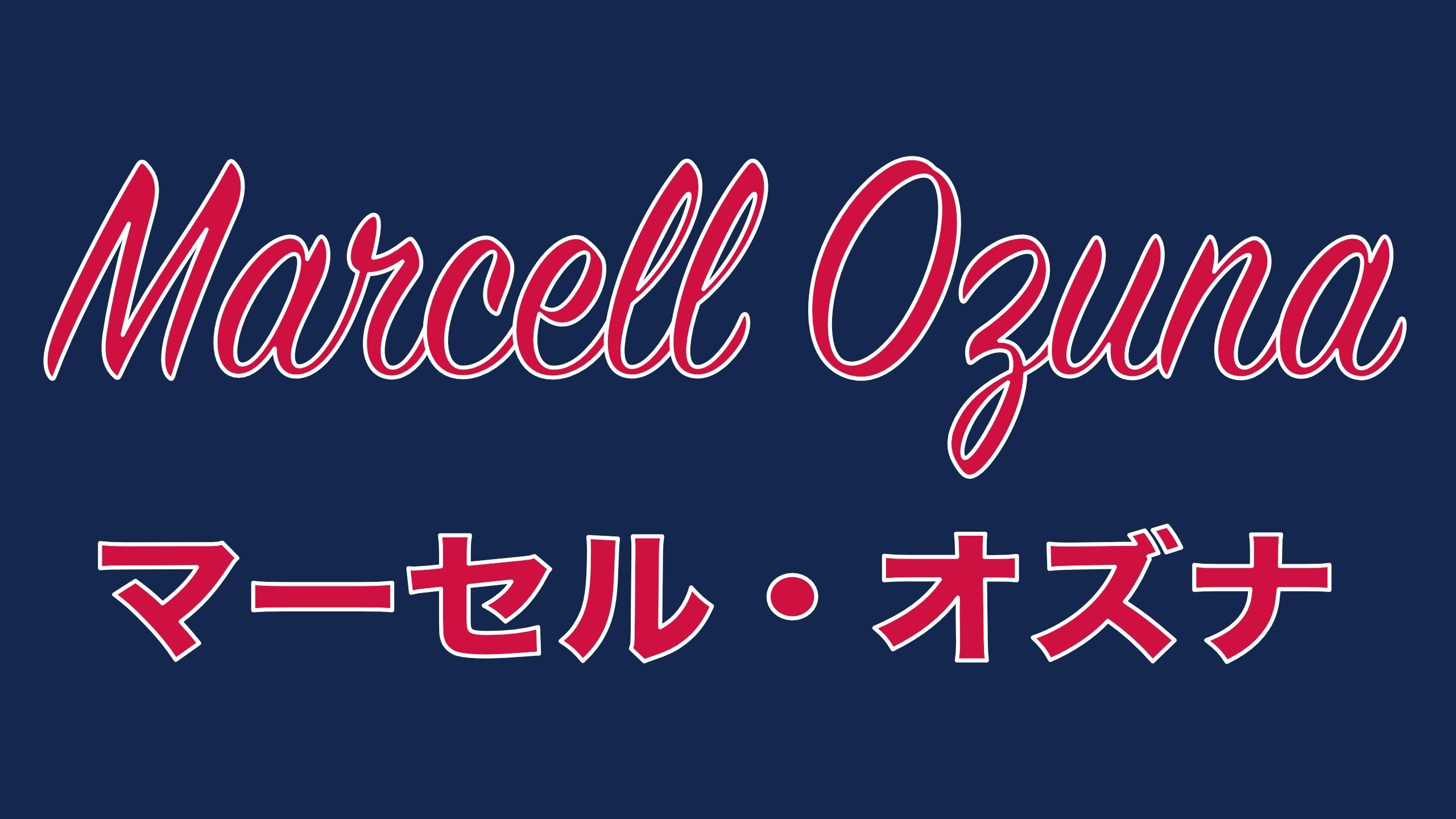 marcell-ozuna