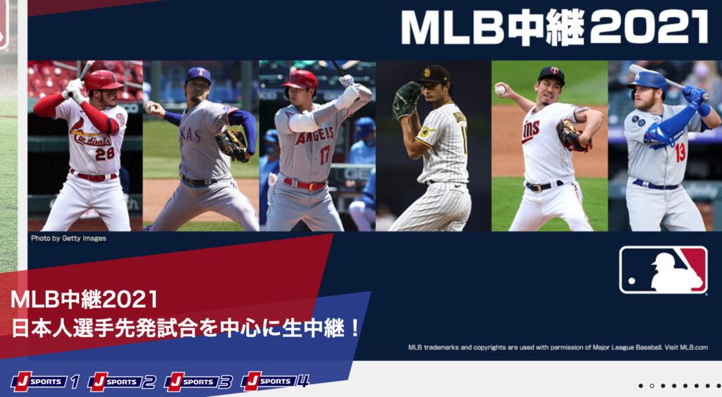j-sports