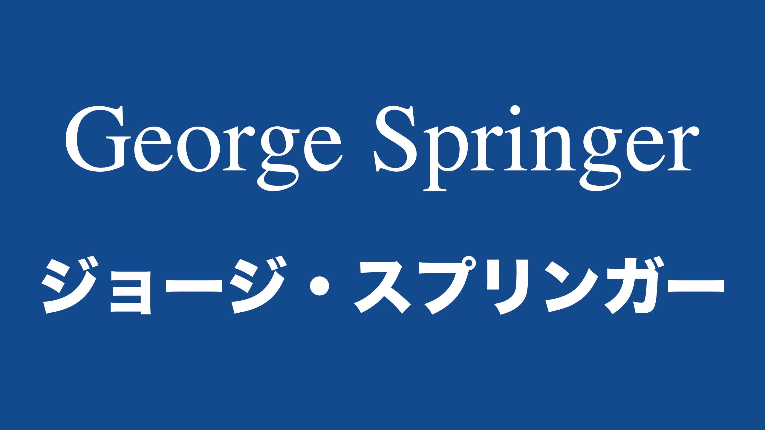 george-springer