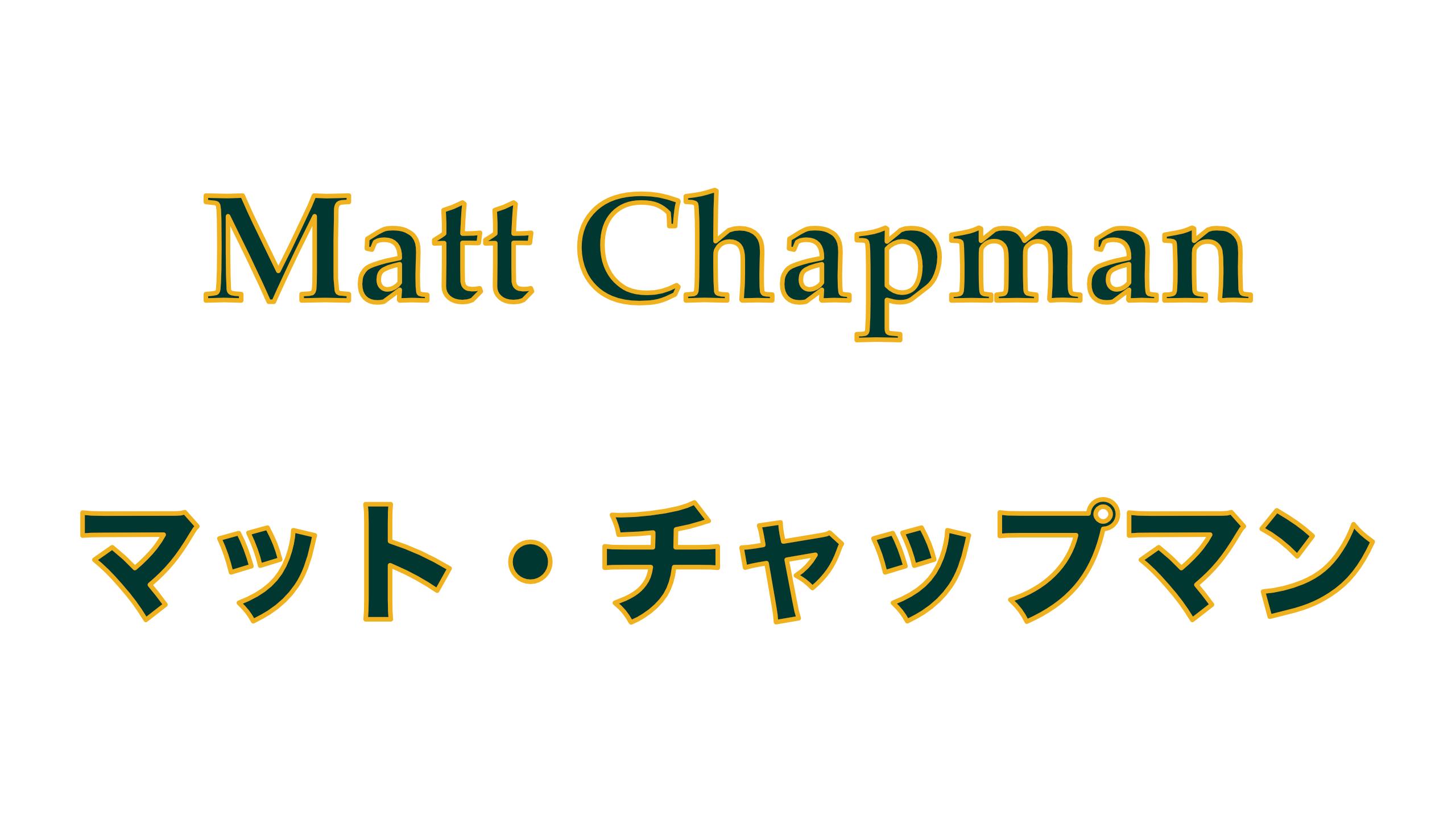 matt-chapman