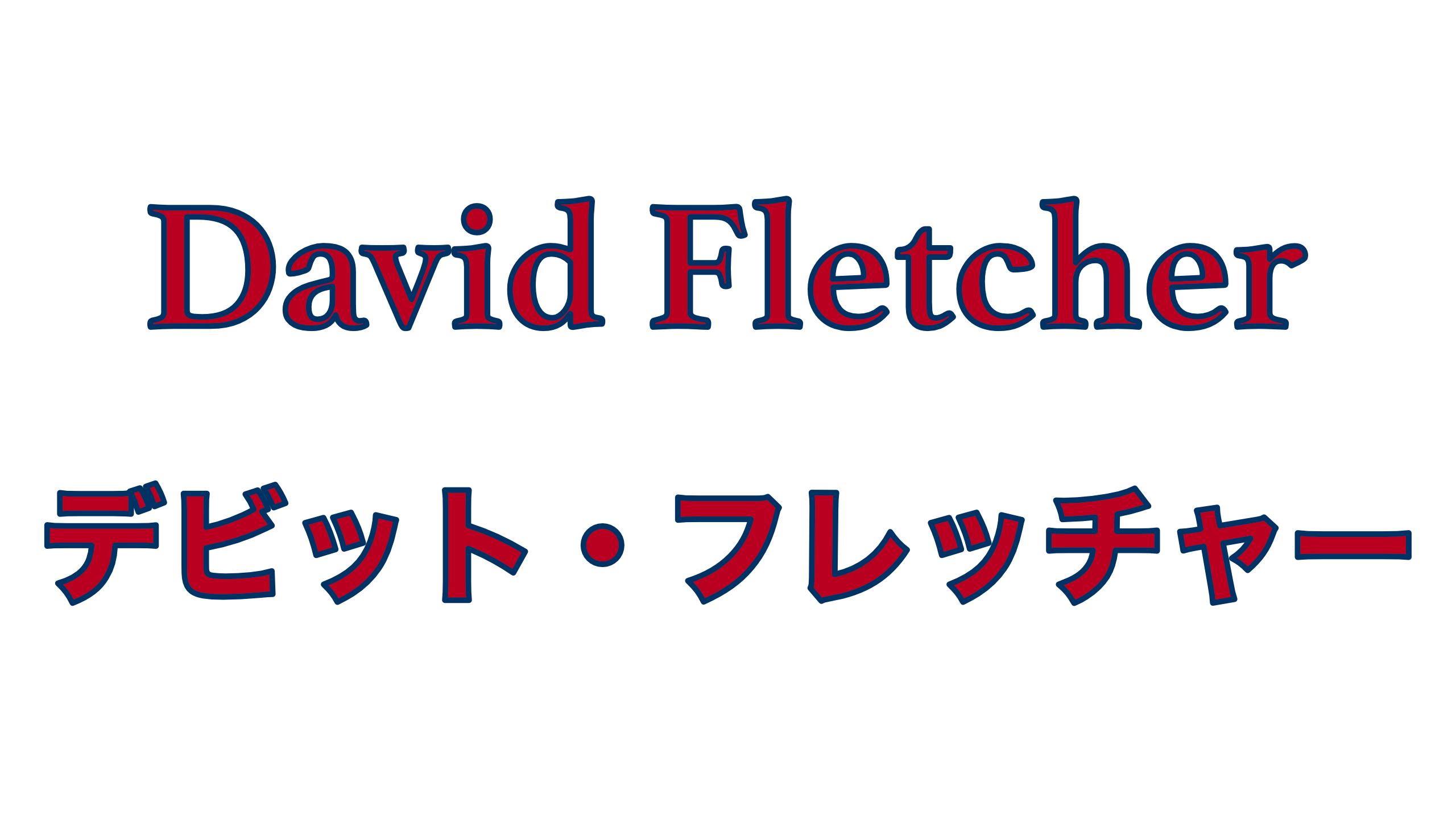 フレッチャー